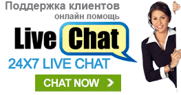 Online Live Chat Help