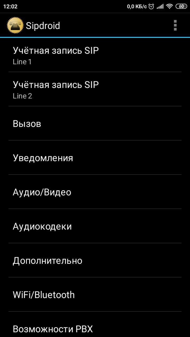 sipdroid for android